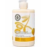 Body Lotion with Honey 'Classic Line' - La Chinata (360 ml)