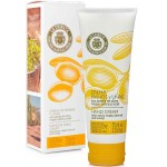 Hand & Nail Cream with Honey 'Classic Line' - La Chinata (75 ml)