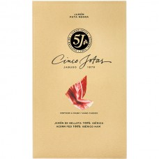 Acorn-Fed Pure Iberian Ham (Hand-Sliced) - Cinco Jotas (80 g)