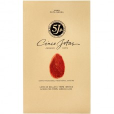 Acorn-Fed Pure Iberian Loin (Hand-Sliced) - Cinco Jotas (80 g)
