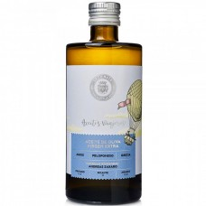Extra Virgin Olive Oil 'Andreas Zaxaro' - La Chinata