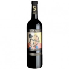 Care Crianza (Red) - Cariñena (750 ml)